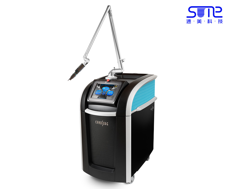 Picosecond laser tattoo pigmentation freckle removal machine